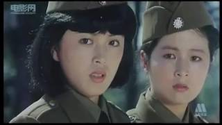 중국영화 -여자별동대- 1988년작.