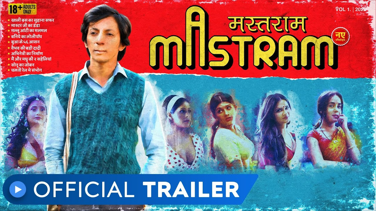 Download Mastram - Web Series | Official Trailer | Rated 18+ | Anshuman Jha |  MX Player