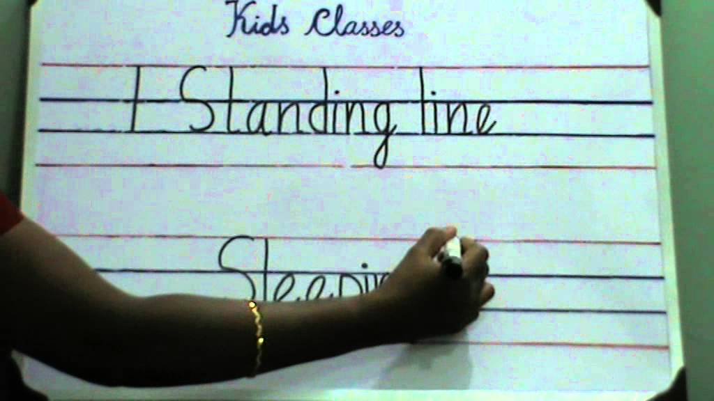 Standing Sleeping Slanting line for preschool - Kids Classes - YouTube