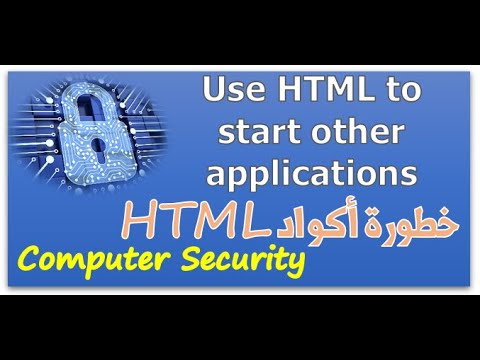 Html Application