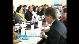 видео Федеральный закон о мерах социальной поддержки многодетных семей