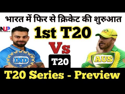 India Tour Of Australia T20, ODI Schedule, Time Table 2020-21   IND Vs AUS T20 Series Preview 2020