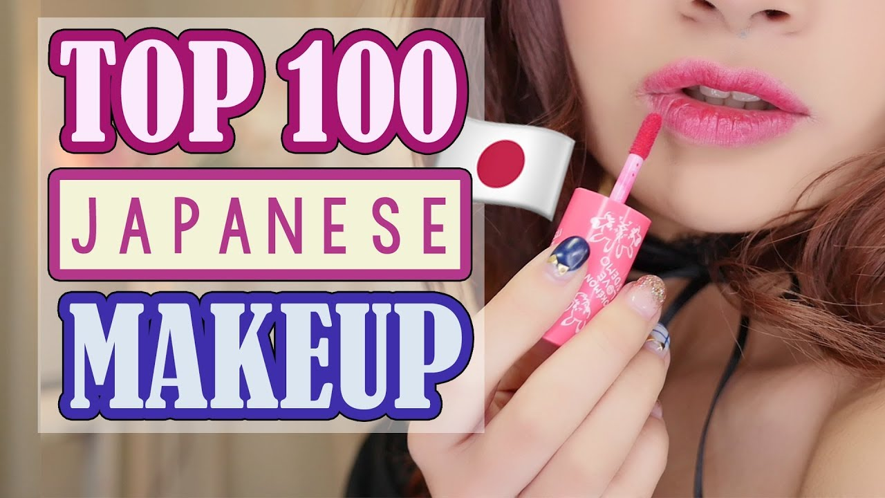 BEST JAPANESE MAKEUP you MUST BUY!