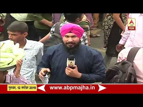 Pune | Ganpati Bappa Immersion Procession | ABP Majha