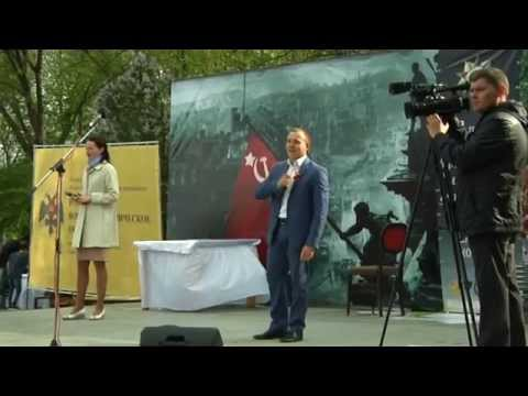 Флешмоб  День Победы Волгоград- 2015