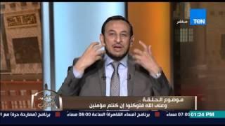 الكلام الطيب - الشيخ رمضان عبد المعز يشرح معنى