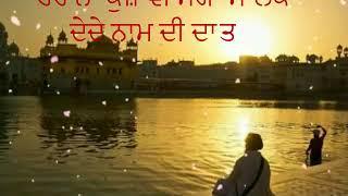 Naam khumari Nanka | Surjit Bhullar | whatsapp status |