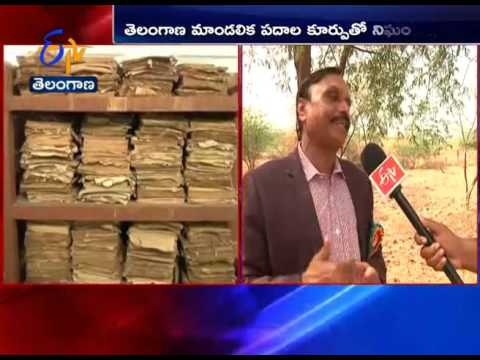 Interview with Telugu University VC SV Satyanarayana | to Create 1 lakh Words Dictionary in Telugu