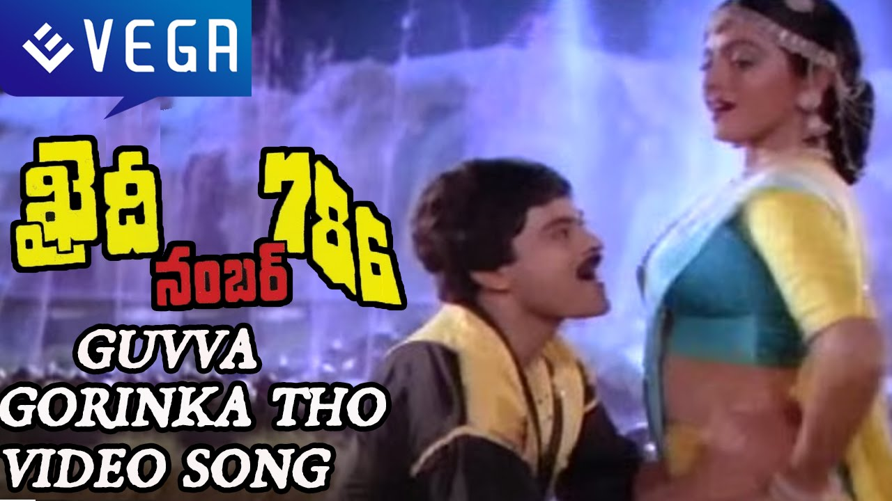 Download goa film video songs.