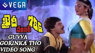 guvva gorinka tho video song khaidi no 786