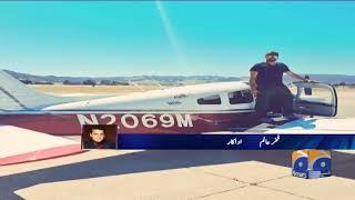 Special Report - Pakistan Ke Pehle Pilot Fakhr-e-Alam Mission Parwaaz Ke Liye Taiyar.