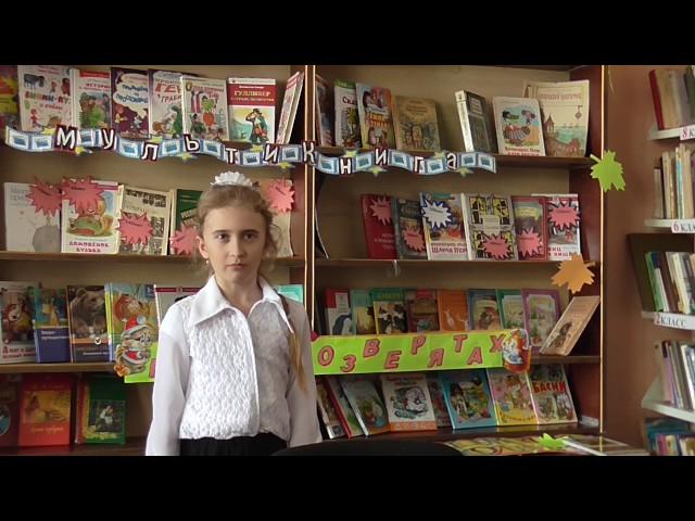 Изображение предпросмотра прочтения – АлександраСурова читает произведение «Снежные горы» Ф.И.Тютчева