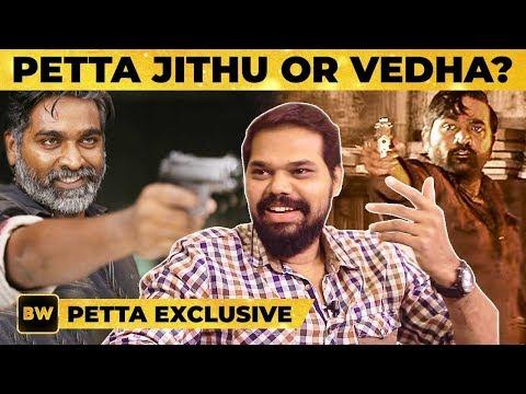 PETTA Vijay Sethupathi's Villain Character - Reveals Vivek Prasanna | Rajinikanth