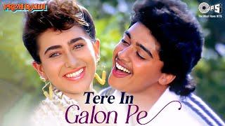 Tere In Galon Pe - Prem Qaidi - Karisma Kapoor & Haresh