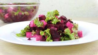 Так свеклу вы еще не готовили! Совершенно новый рецепт салата со свеклой и брынзой