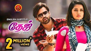 Anupama Parameswaran Tamil Superhit Movie | Tej I Love You | Latest Tamil Movies | Sai Dharam Tej