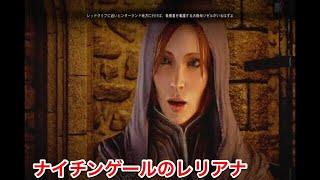3 Dragon Age Inquisitionドラゴンエイジインクイジションの実況プレイ3審問会の側近達の紹介