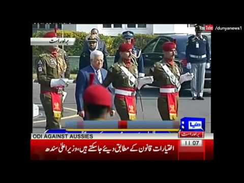 Palestinian President Gets Royal Wellcome