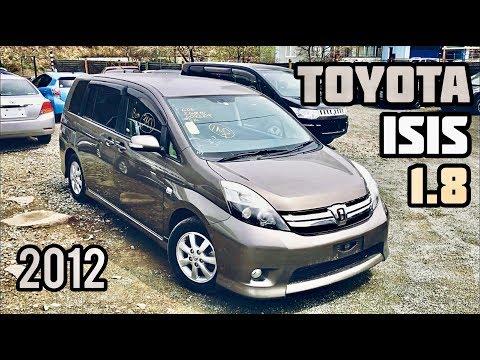 Обзор Toyota Isis 1800cc; 2012 г. 2wd; Автоподбор!
