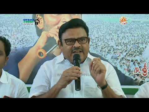 Chandrababu raised a new Drama with Kapu Community for Nandyal & Kakinada Elections : Ambati