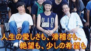 高橋一生主演 「齊藤工」監督『blank13』来年2月劇場公開決定! YT動画...