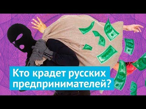 Россия продолжает терять своё главное достояние