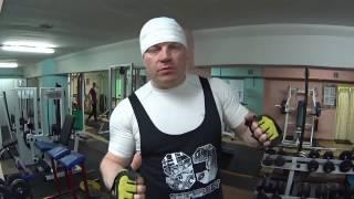 Армрестлинг Упражнения! Тренировка Спины с Александром Невзоровым