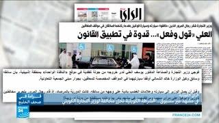 الشرطة الكويتية تحرر مخالفة لوزير التجارة الكويتي