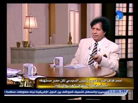 برنامج العاشرة مساء|مع وائل الإبراشى حلقة 17-1-2015