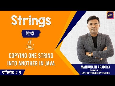 copying-one-string-into-another-in-java-[-hindi-]-|-java-programming-|-strings-in-java-|-abc