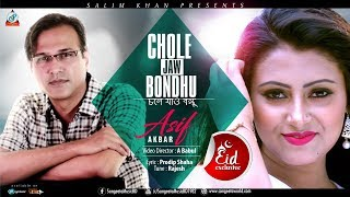 Chole Jao Bondhu Asif Akbar Mp3 Song Download