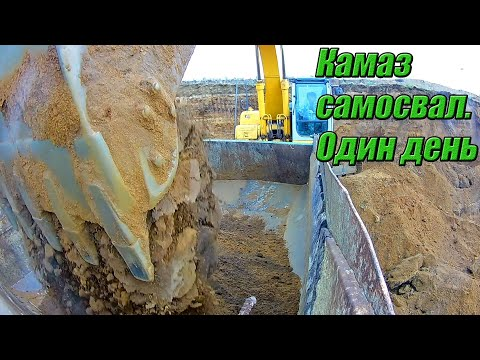 РАБОТА НА САМОСВАЛЕ. Съемка на экшн камеру. Work On A Dump Truck. ENG SUB.