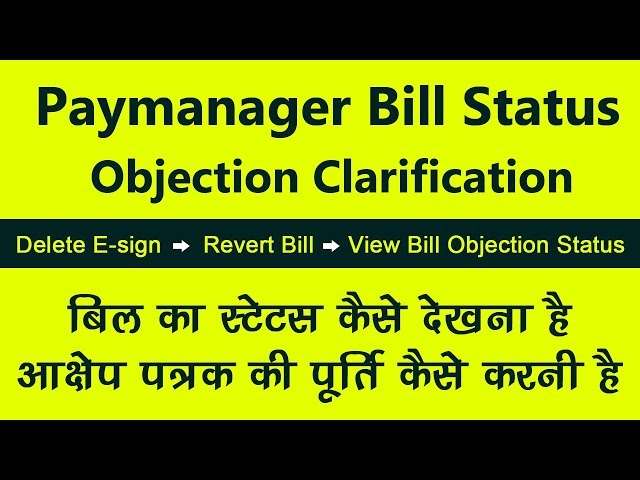 Paymanager | Bill Status | Objection | Pass | RajEmployee | Salary