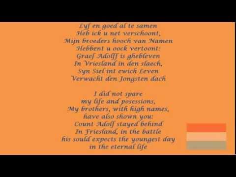 NEW VERSION: The Wilhelmus - Full 15 verses translated into English