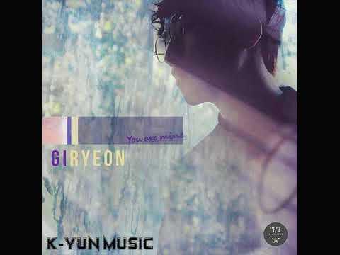You Are Mine - GIRYEON (기련) [MP3/AUDIO]