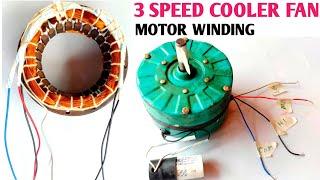 3 speed cooler fan motor winding   3 स्पीड  कूलर मोटर वाइंडिंग 24 slots easy at home   technicalkafi