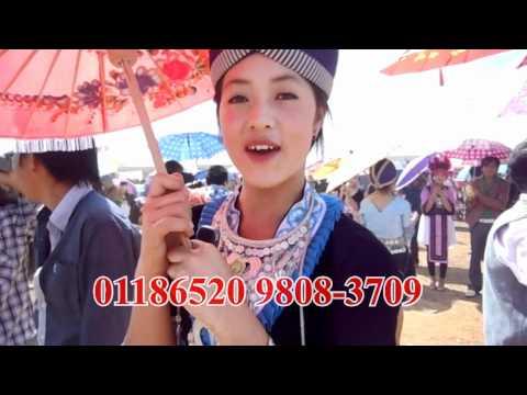 NOJ PEB CAUG (PHONSAVAN) 2013-Most Beautiful Hmong Girl in Laos 2012....Free Phone Number