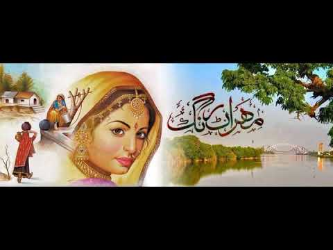 "Hot FM105's weekly Sindhi Radio Show ""MEHRAN RANG"" (مهراڻ رنگ) - Saturday, December 9, 2017"