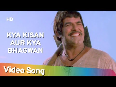 Kya Kisan Aur Kya Bhagwan (HD) | Kisan Aur Bhagwan (1974) | Dara Singh | Manna Dey Hit Songs