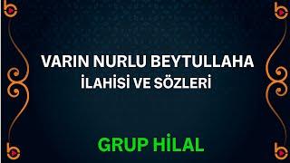 Grup Hilal - Varın Nurlu Beytullah'a İlahisi Orjinal Klip HD 2017 Video