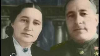 Кремлевские жёны  04   Нина Берия