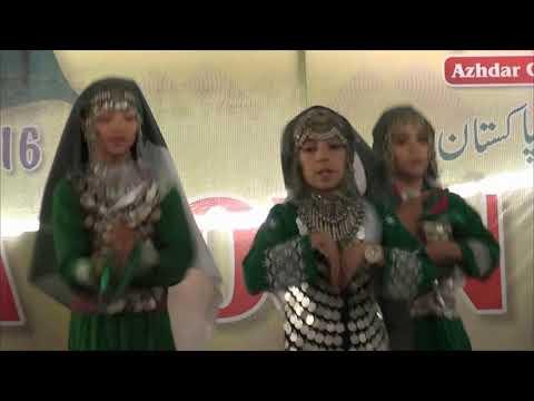 Aye Mere Watan Tez Qadam Ho | Hazaragi...