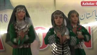 Aye Mere Watan Tez Qadam Ho | Hazaragi Dance