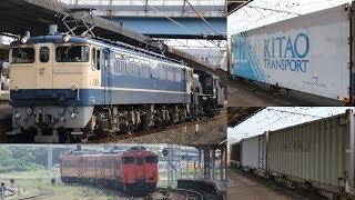 2018年5月16日貨物&回送列車撮影記 ~最後のC56返却回送~