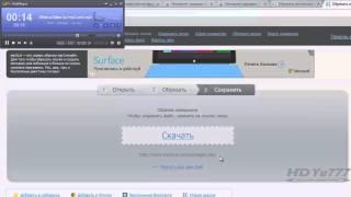 Обрезать песню быстро — удобное расширение для Google Chrome(Самый простой способ вырезать отрывок из песни Online Audio Cutter — онлайн-программа для обрезки музыки. Она позво..., 2013-04-30T16:12:18.000Z)