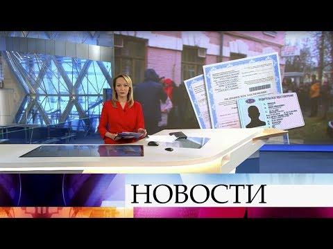 Выпуск новостей в 15:00 от 20.11.2019