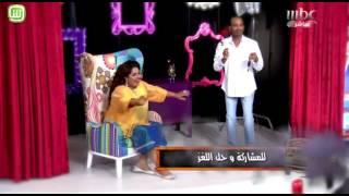 MBC1 - 22 طارق و هيونة - حزورة فزورة