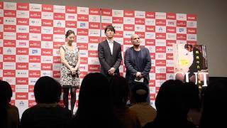 常盤貴子 Takako Tokiwa's introduction at CUT's Japan Premiere at To...