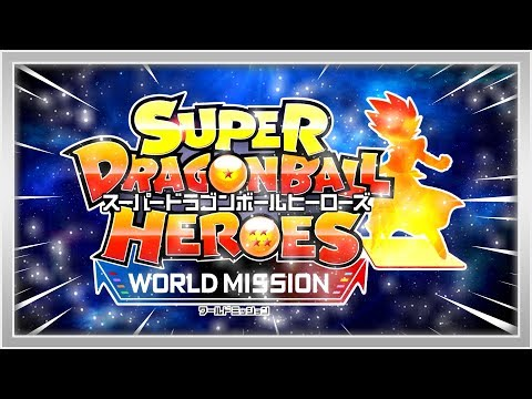 CREEZ VOS PROPRES CARTES ! SUPER DRAGON BALL HEROES WORLD MISSION - NINTENDO SWITCH
