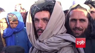 Taliban and security forces celebrate Eid in Zabul